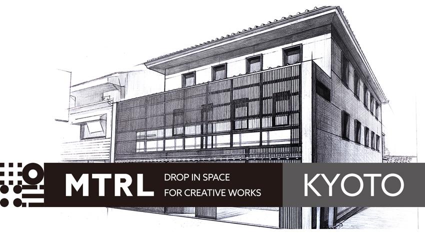 ロフトワーク、クリエイター向けコワーキング施設「MTRL KYOTO(マテリアル京都)」今秋オープン