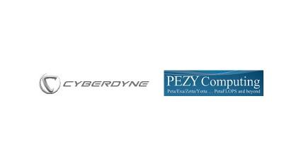 CYBERDYNEとPEZY Computing、小脳処理機能と学習型汎用AI(人工知能)の共同開発に向けた業務提携及び資本提携について