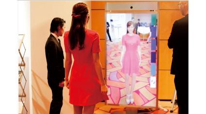 三越伊勢丹、デジタルとファッションが融合するあたらしいライフスタイルを提案 ~第一弾 彩り祭を伊勢丹新宿本店をはじめ、三越伊勢丹グループで開催~