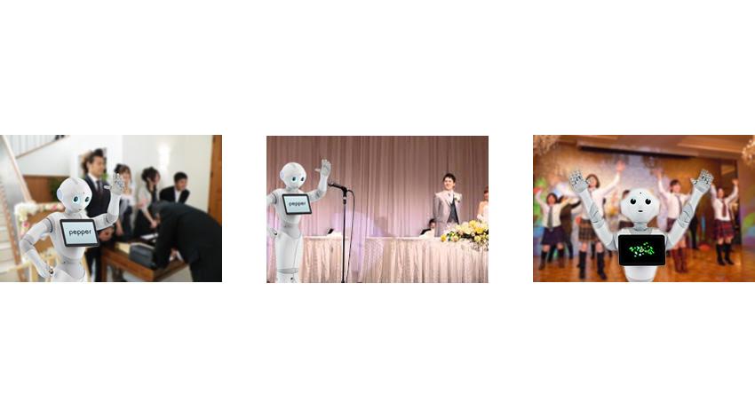 Favio wedding、話題のパーソナルロボットpepperをあなたの結婚式に派遣してゲストのおもてなし演出をするサービスがスタート