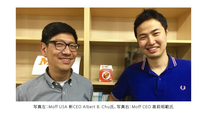 Moff、ゲーム事業会社等から総額1.6億円の資金調達を実施 − 「フィットネスのゲーミフィケーション化」事業を強化、米国子会社も設立