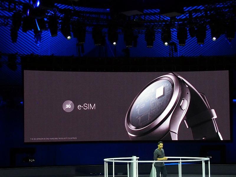 通信モジュール搭載モデルには「e-SIM」が採用される