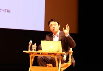 松尾豊 准教授