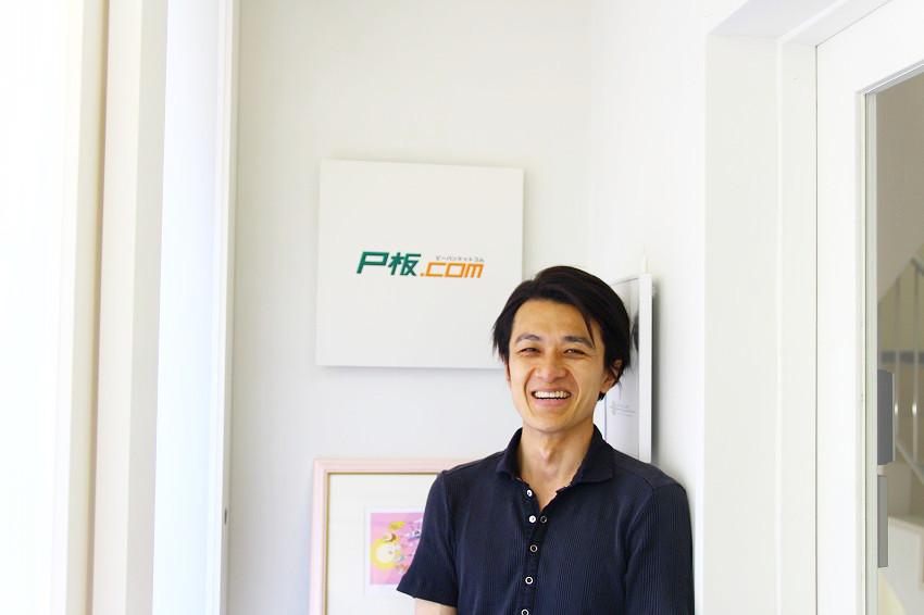 プリント基板の革命を起こしたP板.com 後藤COOインタビュー
