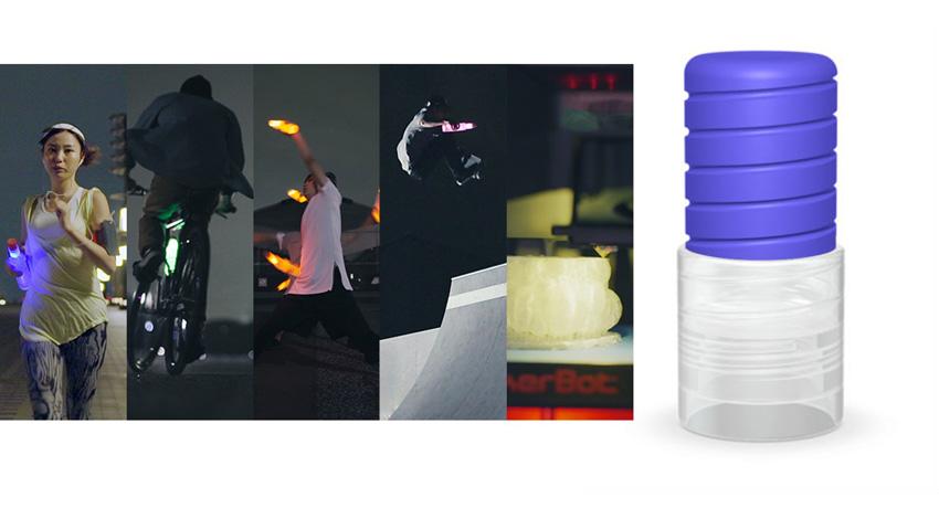 """WHITE、キリンと共同で、スマートフォンで光をコントロール可能なIoTキャップデバイスを開発~KIRIN """"Illumicap(イルミキャップ)""""~"""