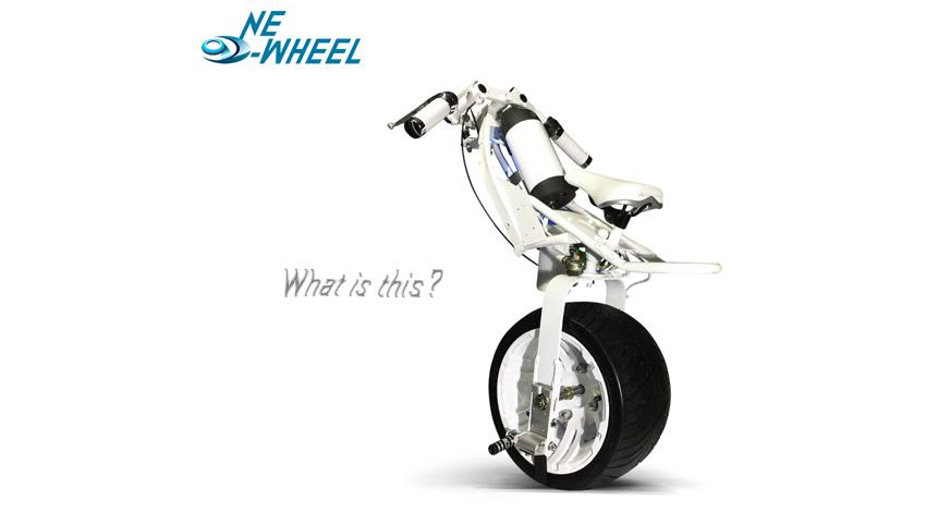 ワンホイール運営事務局、近未来の乗り物『電動一輪車 ONEWHEEL(ワンホイール) i-1』 限定約100台 二次募集 追加販売の予約受付を開始