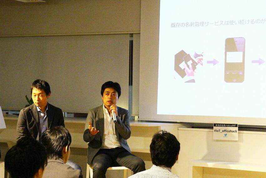 株式会社リクルートキャリア ネットビジネス推進室IoTグループ シニアマネージャーの宮崎雄一朗氏