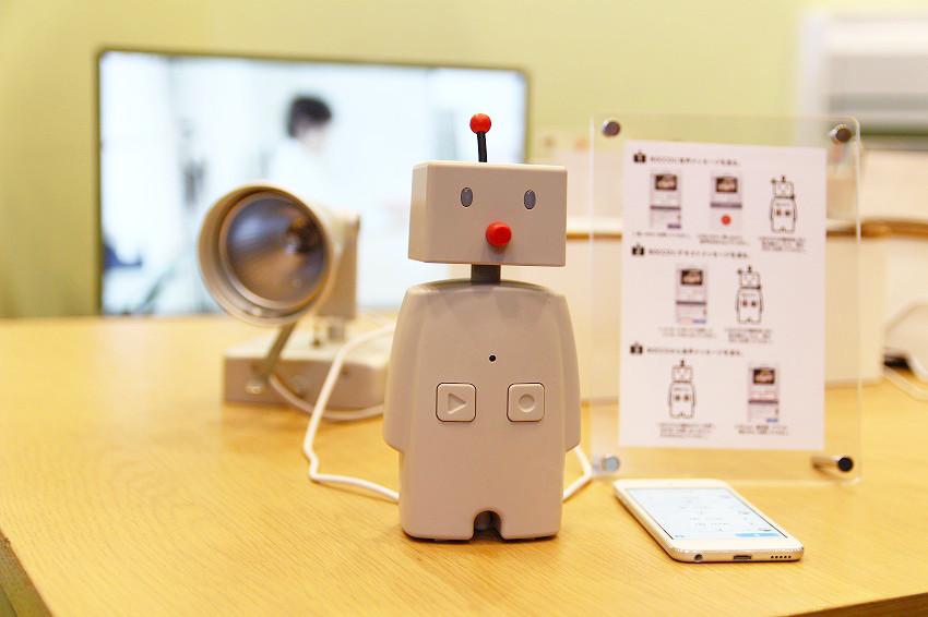 ユカイ工学 ロボット