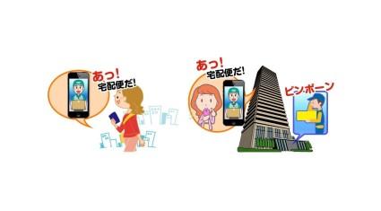 アクロディア、「インターホン向けIoTシステム」の実証実験を神奈川県のマンションで実施