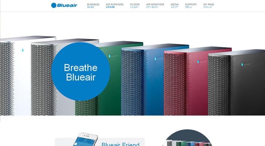 セールス・オンデマンド、スウェーデンデザインのプレミアム空気清浄機 ブルーエアWi-Fi対応新ラインアップ発売 ~空気を可視化し、いつでも安心で快適な生活を~
