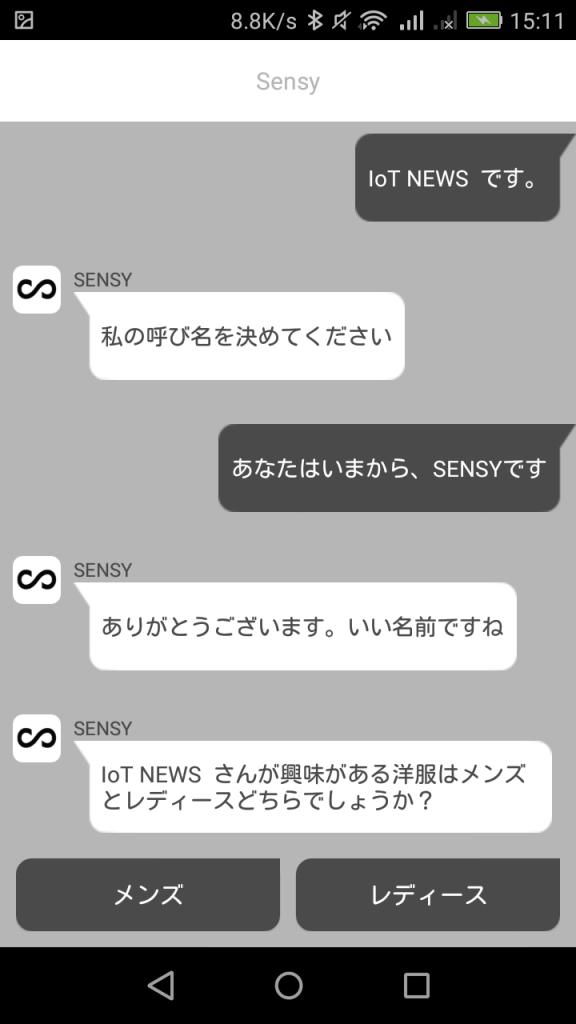 Screenshot_2015-10-21-15-11-37