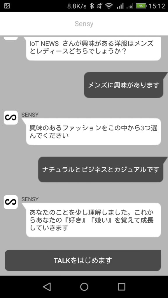 Screenshot_2015-10-21-15-12-37