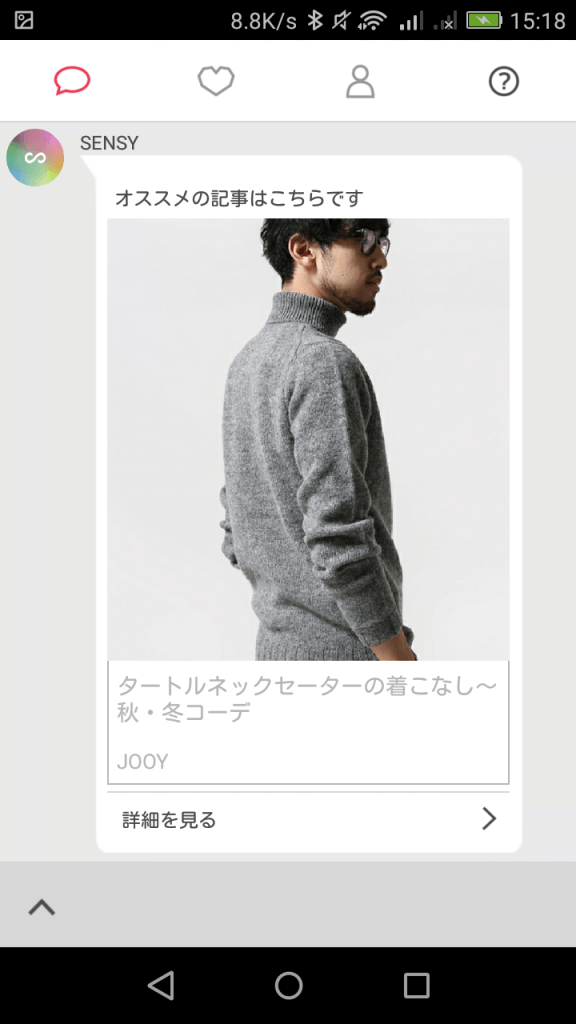 Screenshot_2015-10-21-15-18-53