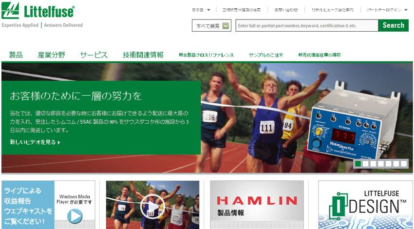 リテルヒューズが日本においてセンサー製品事業に参入