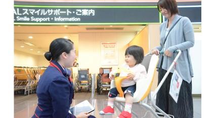 Jibe MobileとJAL、リアルタイム位置管理ソリューションを活用して、羽田空港のIoT化を目指す共同実証実験を開始