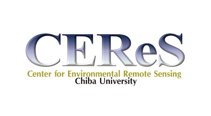 千葉大学環境リモートセンシング研究センター創立20周年記念式典開催 ~特別講演「Future Earth - 持続可能な地球社会へ向けた新しい科学の展開」~