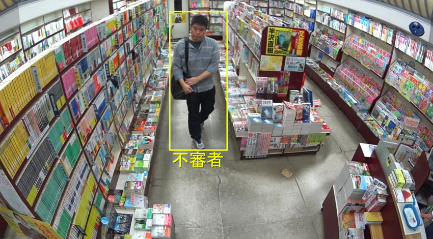 アースアイズ、五感を持つ人工知能搭載ロボット型カメラ(防犯・事故防止)の開発に成功 ~最先端AI(人工知能)テクノロジーを活用した画期的なカメラ~