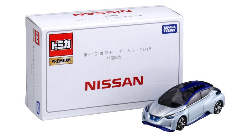 タカラトミー、コンセプトカー「ニッサンIDSコンセプト」をトミカ商品化 東京モーターショーにて発売