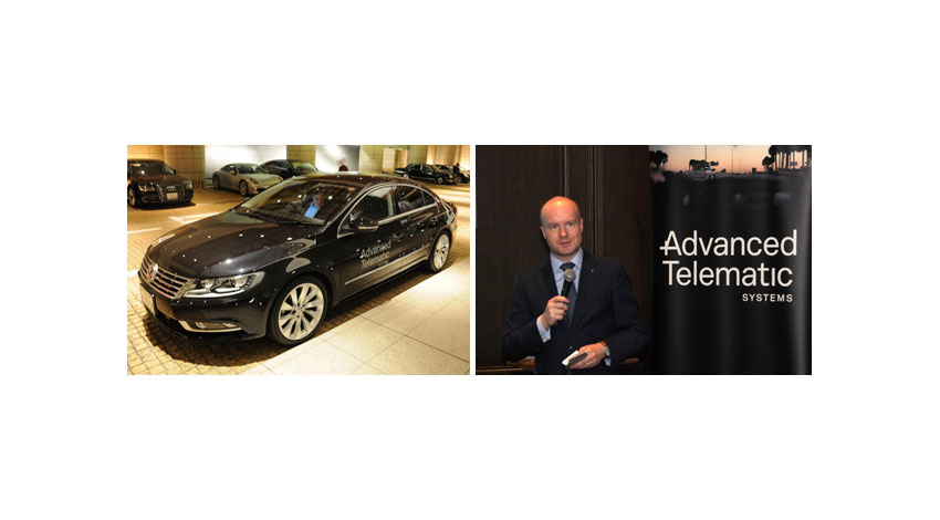 ATS Advanced Telematic Systems、コネクテッドカー向けの革新的なソフトウェアを日本国内で初公開