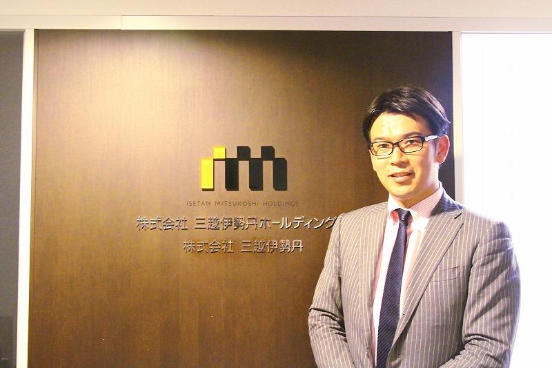 三越伊勢丹 インタビュー