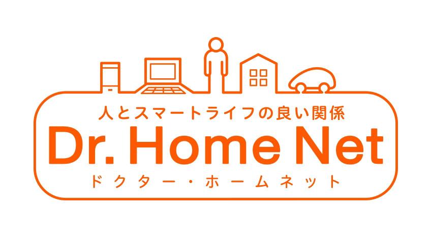 日本PCサービス、新ブランド「ドクター・ホームネット」を立ち上げ~少子高齢化社会とIT化、スマートハウス化をつなぐサービス~