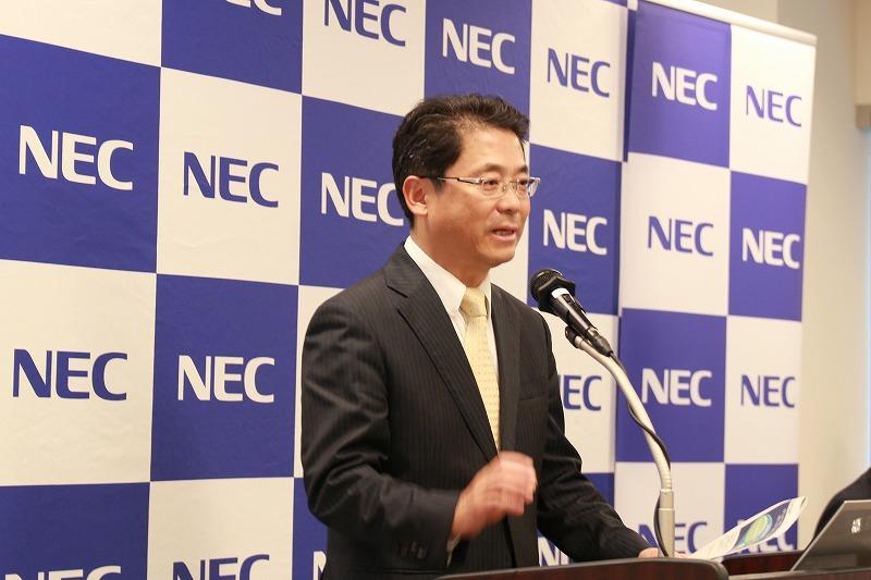 NEC、IoT時代のプラットフォーム戦略