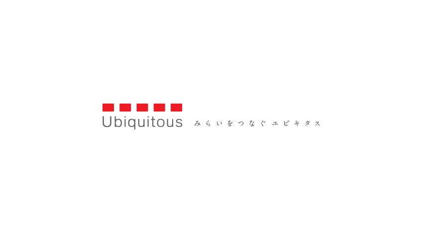ユビキタス、セキュアドIoTデバイスソリューション「Ubiquitous Securus」を発表。IoT社会のデータを安全に保護する新しいセキュリティソリューション。