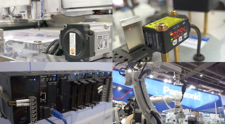 パナソニック、第17回中国国際工業博覧会で新しいACサーボモータ他の「スマートファクトリーソリューション」製品を発表