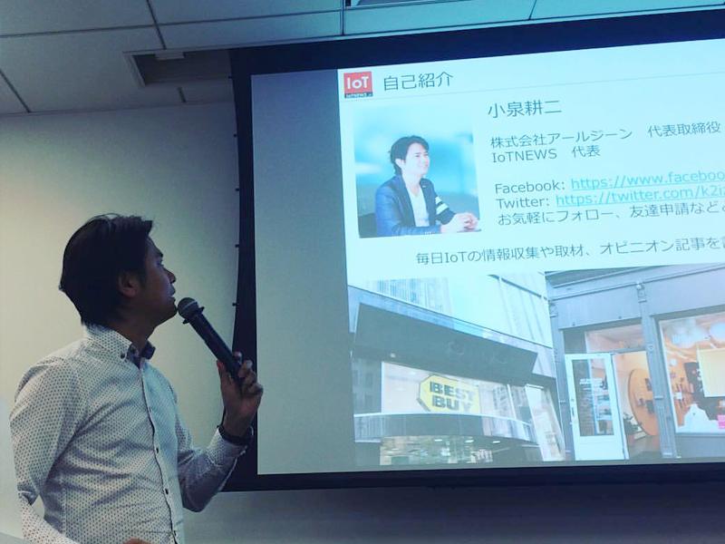 Talk Eggをラズパイで作ってみる 小泉氏 @ IoTNEWS