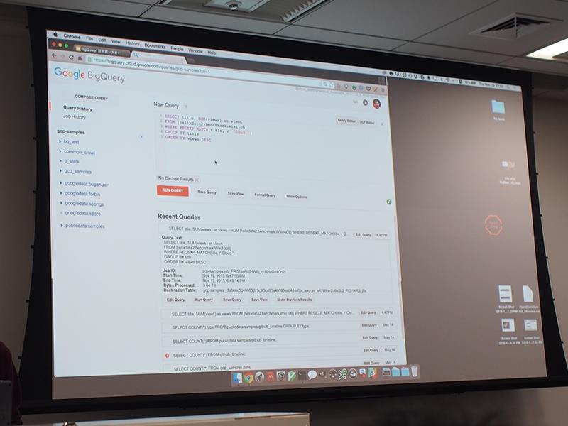 BigQuery + fluentd on Raspi Ian Lewis氏 @ Google