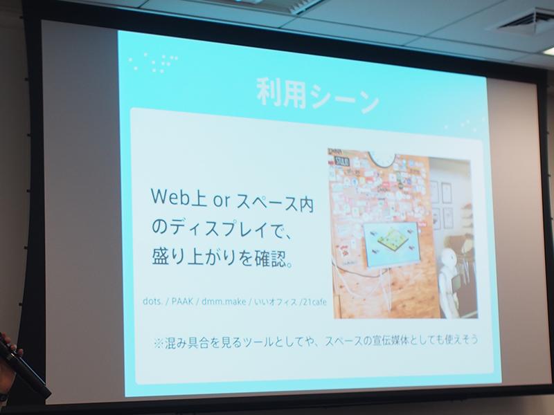IoTとデザインの話 のびすけ氏@ LIG / TOLABL