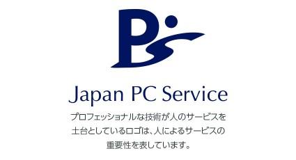 日本PCサービス、IOTに関する、ビジネス向けサポートの強化と共に、個人向けサポートの提供で、スリープログループと協力体制へ