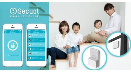 Secual、窓やドアに貼るだけのカジュアル・ホームセキュリティ『Secual』を「AppBank」直営のオンラインショップにて予約販売を開始。
