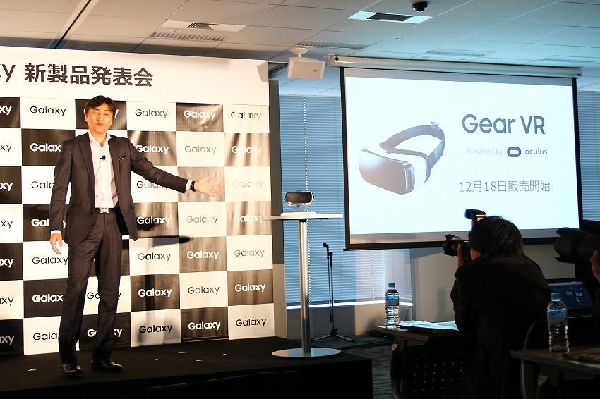 サムスン、今後はIoTへ注力。コンシューマー向けGear VRは12月18日発売!