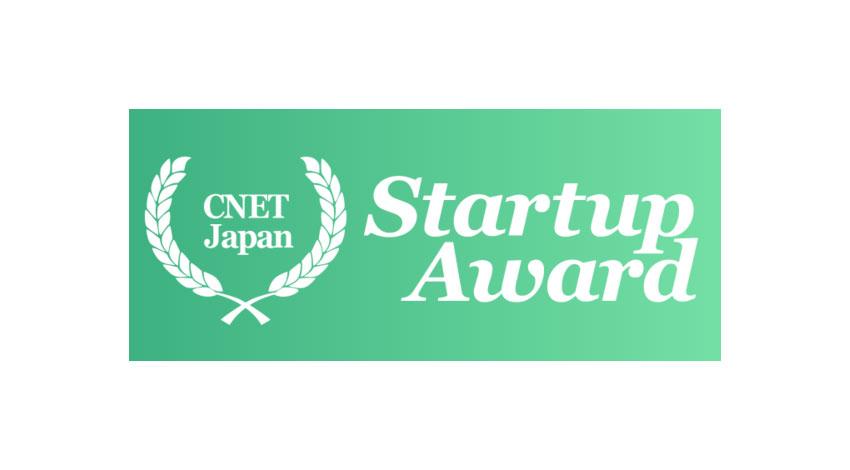 朝日インタラクティブとTHE BRIDGE、第3回「CNET Japan Startup Award」の各賞発表。最優秀賞は「スマートドライブ」に決定。