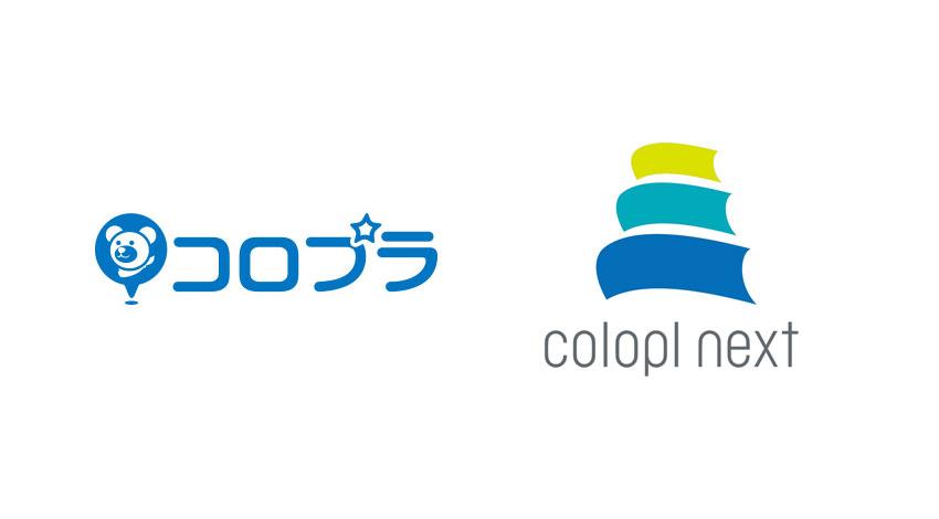 コロプラおよびコロプラネクスト、国内外のVR関連企業を投資対象とするVR専門ファンド「Colopl VR Fund」を設立