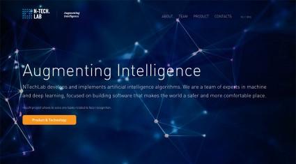 ロシアの新興企業N-Tech.Lab、顔認証でGoogleを出し抜く