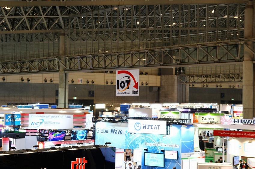 2016年 IoT(モノのインターネット)関連 展示会・イベント一覧