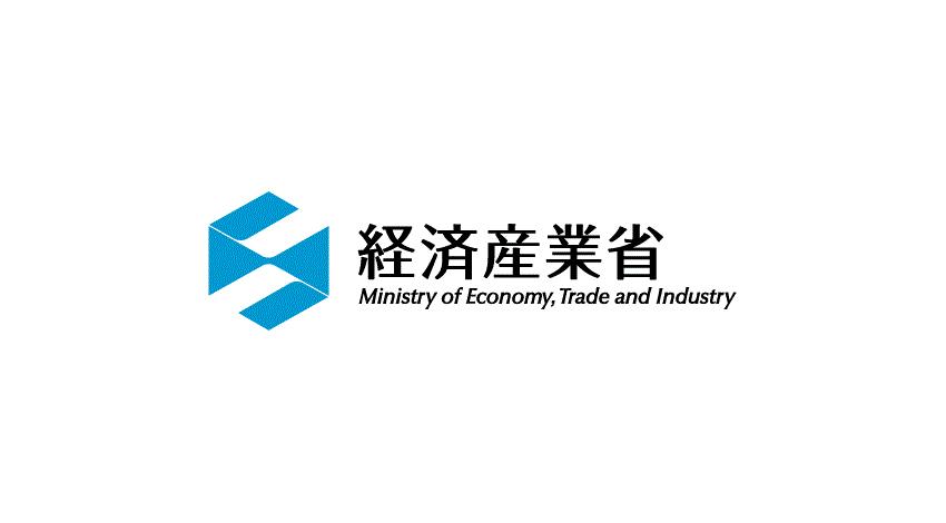 経済産業省、「第四次産業革命に向けた横断的制度研究会」を開催