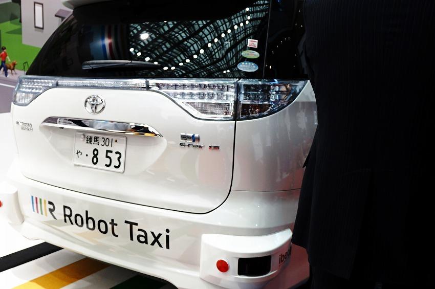 ZNP、2020年を目指し公道で自動運転タクシー走行  第8回オートモーティブワールド
