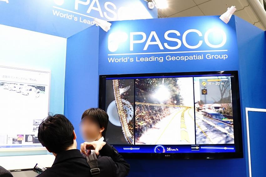 パスコ、自動運転に必要な地図の測量技術 第8回オートモーティブワールド