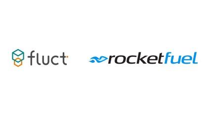 SSP「fluct」、人工知能搭載の米国DSP「Rocket Fuel」と連携