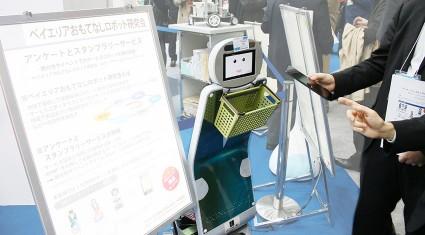 芝浦工大、産技大、都産技研による研究会、オリンピックでの実証を目指し、「おもてなしロボット」のネットワーク連携実験に成功