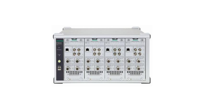 アンリツ、ユニバーサルワイヤレステストセット MT8870AのIoT/M2M向け機能を強化