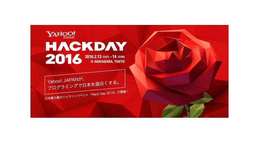 Yahoo! JAPAN、ハッカソン「Hack Day 2016」一般公開ステージを開催
