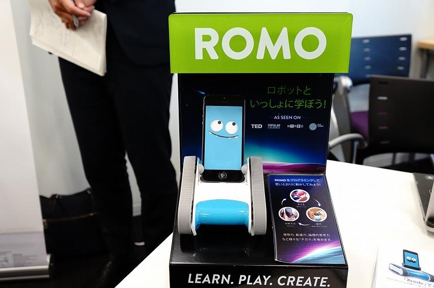 エデュケーショナルロボットRomo(ロモ)、セールス・オンデマンド