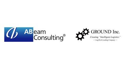 アビームコンサルティングとGROUND、戦略的業務提携により、IoT時代のロジスティクスソリューションの提供支援体制を強化
