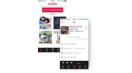 エンプライズのBeacon活用で、自分のスマホが試聴機になる「HMV」アプリがリリース