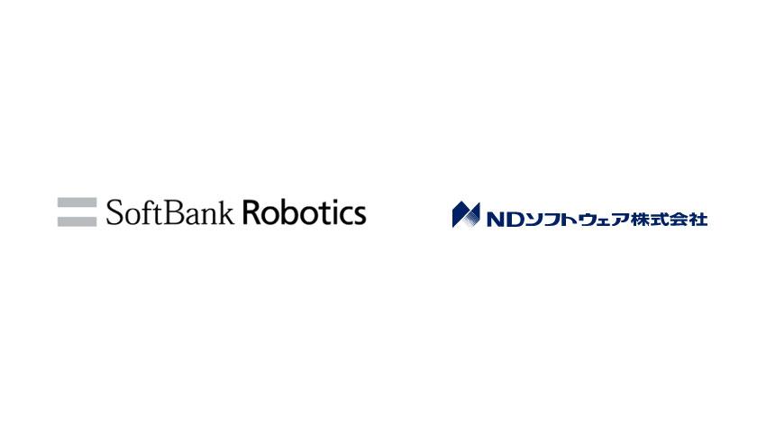ソフトバンクロボティクスとエヌ・デーソフトウェア、介護分野でのロボット活用に向けた実証実験を実施