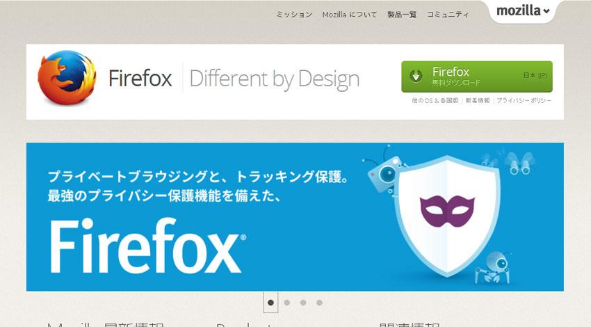 Firefox OSをコネクテッドデバイス向けに切り替えへ